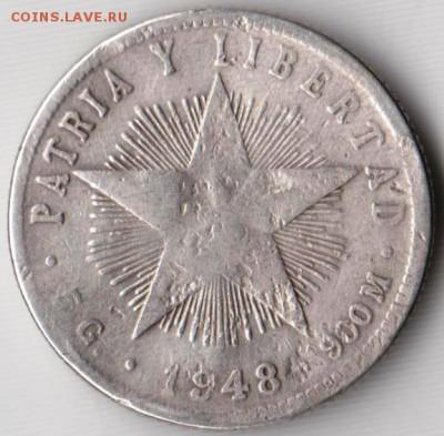 Куба 20 сентаво 1948 г. Ag до 24.00 04.02.19 г - 041
