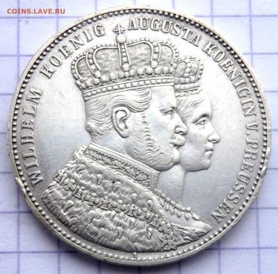 Пруссия Талер Коронация 1861 года до 01.02.2019 22-00 - P1290397.JPG
