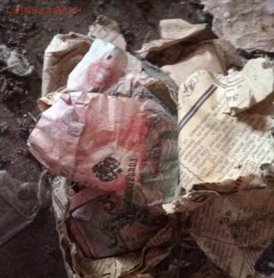 Поиск монет в заброшенных домах - IMG_20190128_201200_977