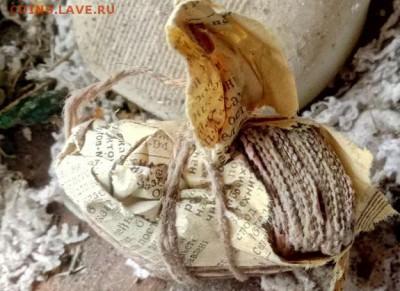 Поиск монет в заброшенных домах - IMG_20190128_201137_365