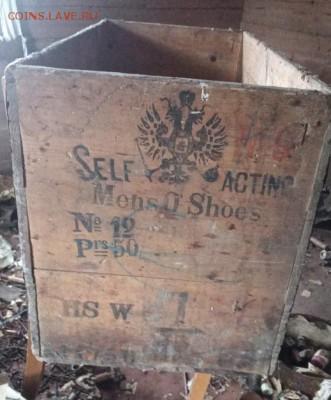 Поиск монет в заброшенных домах - IMG_20190128_194831_426