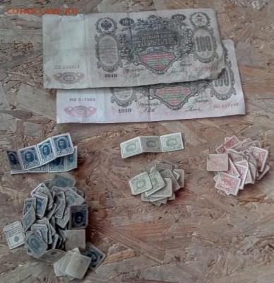Поиск монет в заброшенных домах - IMG_20190130_113325_783