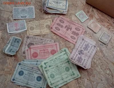 Поиск монет в заброшенных домах - IMG_20190130_113308_557