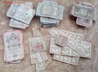 Поиск монет в заброшенных домах - IMG_20190130_113228_114