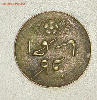 Монета или жетон с иероглифами - IMG_20190131_084006