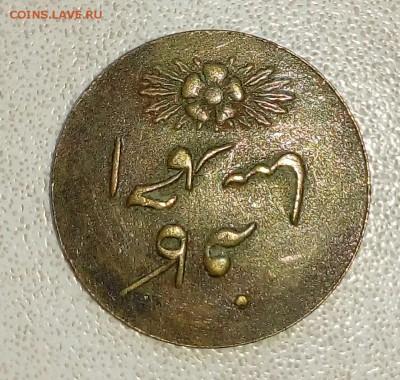 Монета или жетон с иероглифами - IMG_20190131_084043