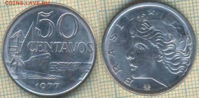 Бразилия 50 сентаво 1977 г.,до 07.02.2019 г. 22.00 по Москве - Бразилия 50 сентаво 1977  5053