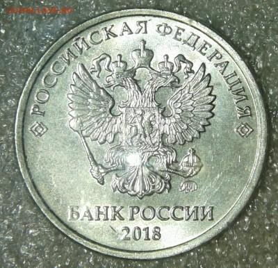 Бракованные монеты - 20190123_222032-1