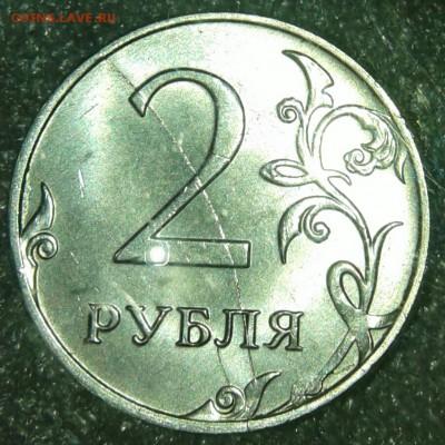 Бракованные монеты - 20190123_222118-1
