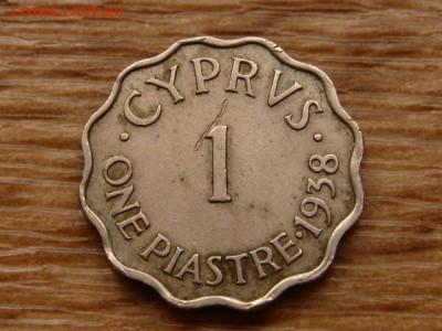 Кипр 1 пиастр 1938 до 04.02.19 в 22.00 М - IMG_0115.JPG
