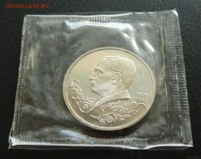 Памятные монеты РФ 1992-1995, Proof, РАСПРОДАЖА по ФИКС - КУПАЛА р