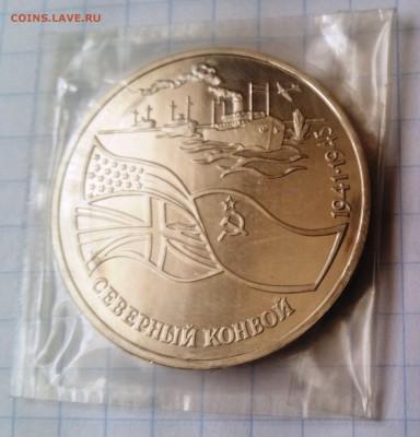 Памятные монеты РФ 1992-1995, Proof, РАСПРОДАЖА по ФИКС - КОНВОЙ р