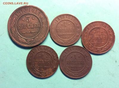 медь РИ 5 монет до 06.02.19г. в 22:00 МСК - IMG_6165.JPG