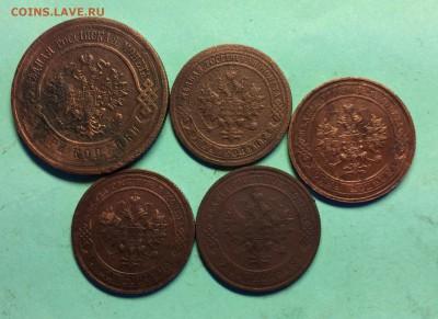 медь РИ 5 монет до 06.02.19г. в 22:00 МСК - IMG_6167.JPG