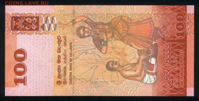 Шри-Ланка 100 рупий 2010 unc 08.02.19. 22:00 мск - 1