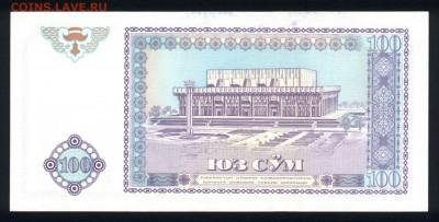Узбекистан 100 сум 1994 unc 08.02.19. 22:00 мск - 1