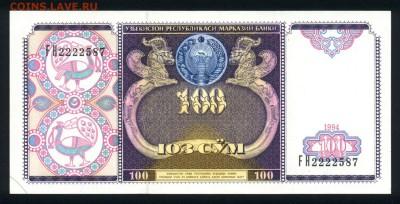 Узбекистан 100 сум 1994 unc 08.02.19. 22:00 мск - 2