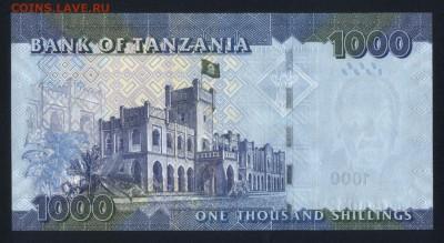Танзания 1000 шиллингов 2015 unc 08.02.19. 22:00 мск - 1
