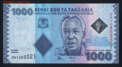 Танзания 1000 шиллингов 2015 unc 08.02.19. 22:00 мск - 2