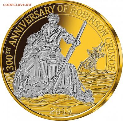 Монеты с Корабликами - 1