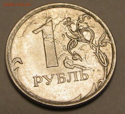 Бракованные монеты - IMG_7731.JPG