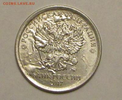 Бракованные монеты - IMG_7744.JPG