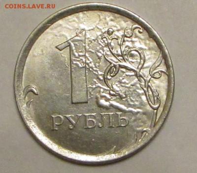 Бракованные монеты - IMG_7745.JPG