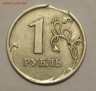 Бракованные монеты - IMG_7748.JPG