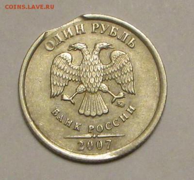 Бракованные монеты - IMG_7750.JPG