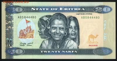 Эритрея 20 накфа 2012 unc 09.02.19. 22:00 мск - 2