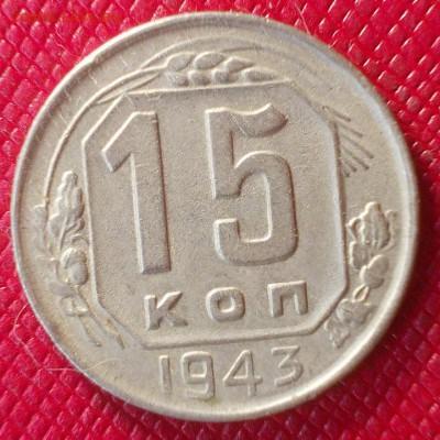 15 копеек 1943,1945г. до 8.02 - 15.43а
