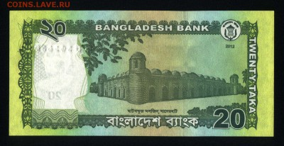 Бангладеш 20 така 2012 (жёлтая) unc 09.02.19. 22:00 мск - 1