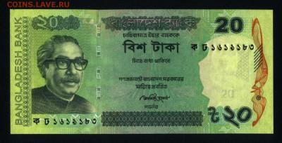 Бангладеш 20 така 2012 (жёлтая) unc 09.02.19. 22:00 мск - 2