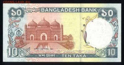 Бангладеш 10 така 1996 unc 09.02.19. 22:00 мск - 1