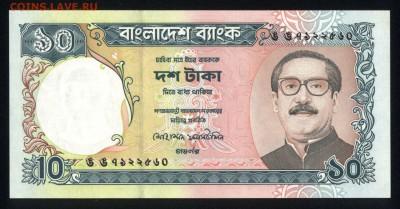 Бангладеш 10 така 1996 unc 09.02.19. 22:00 мск - 2