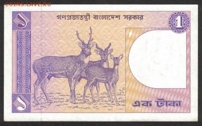 Бангладеш 1 така 1982 unc 09.02.19. 22:00 мск - 1