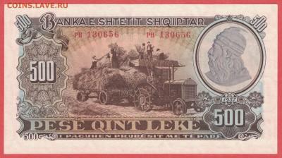 Албания 500 лек 1957 unc 09.02.19. 22:00 мск - 1