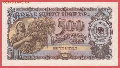 Албания 500 лек 1957 unc 09.02.19. 22:00 мск - 2