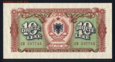 Албания 10 лек 1957 unc 09.02.19. 22:00 мск - 2