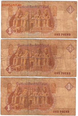 Египет 1 фунт 3 шт.1 г. до 09.02.19. в 23.00 - 003