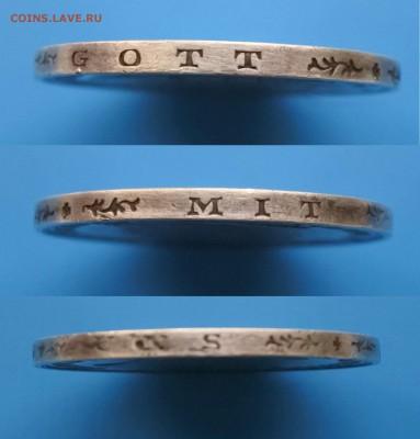 Вюртемберг 5 марок 1902г до 6.02. 22-00 мск - серебро германия1