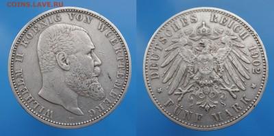Вюртемберг 5 марок 1902г до 6.02. 22-00 мск - серебро германия
