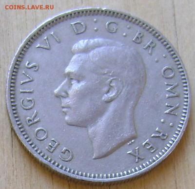 Великобритания 1 шиллинг 1948 до 6.02.2019 в 21.00 - Великобритания 2а