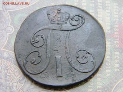 2 копейки 1797 КМ в коллекцию  до 5.02 в 21.30 по Москве - Изображение 5934