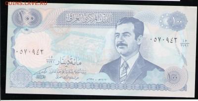 ИРАК 100 ДИНАР 1994 UNC - 10 001