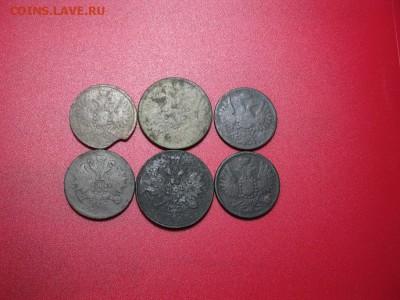 лот 6 монет  Александра II - IMG_1179.JPG