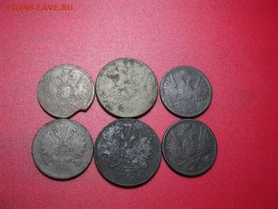 лот 6 монет  Александра II - IMG_1177.JPG