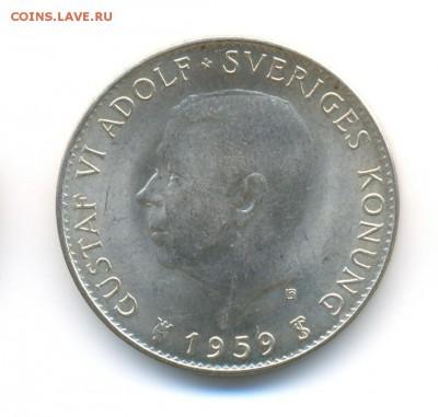 Ag. Швеция 5 крон 1959. 150 лет конст. XF. до 9.02 22:00 - 2