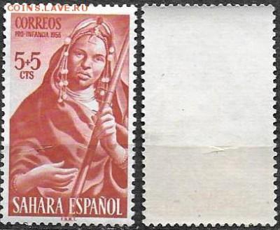 Испанская Сахара 1953. ФИКС. ES-SH 135**. Музыканты - Исп. Сахара 135