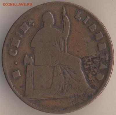 Мексиканские монеты - 112